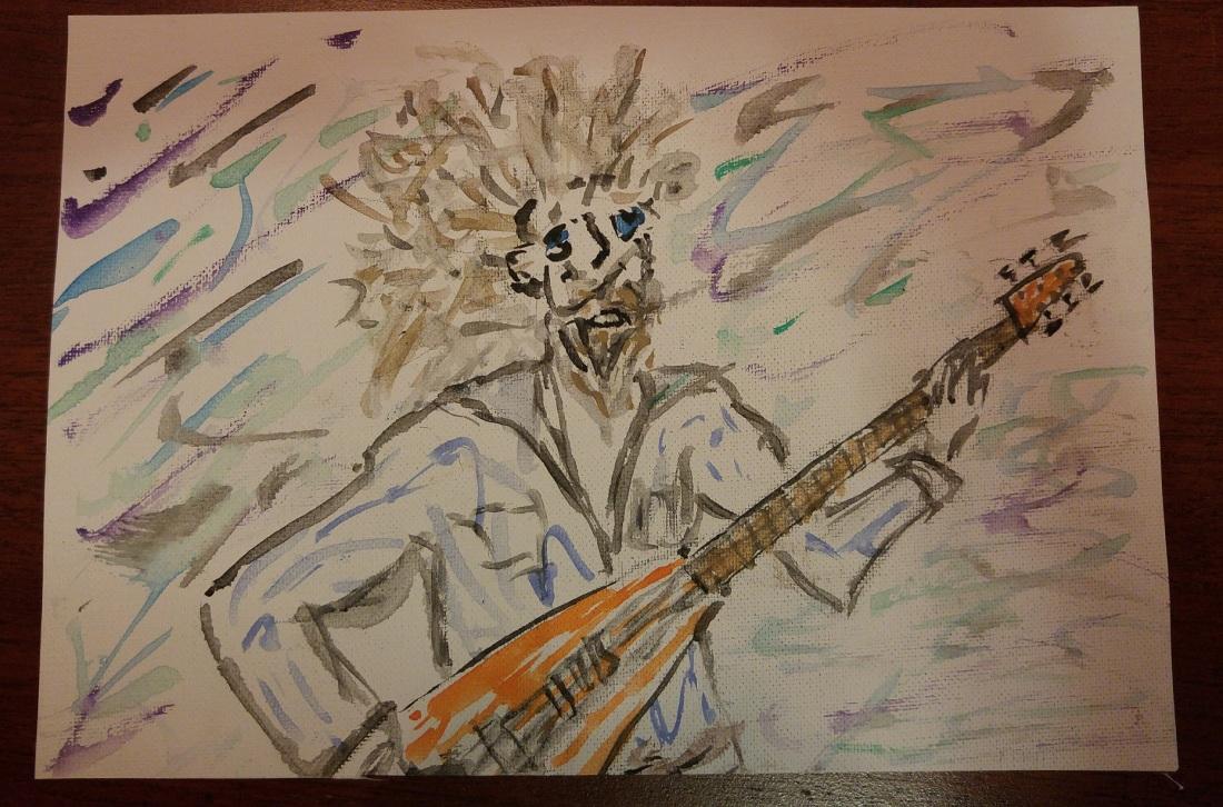 Gandolf Rocker